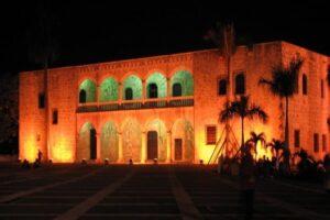Alcázar de Colon